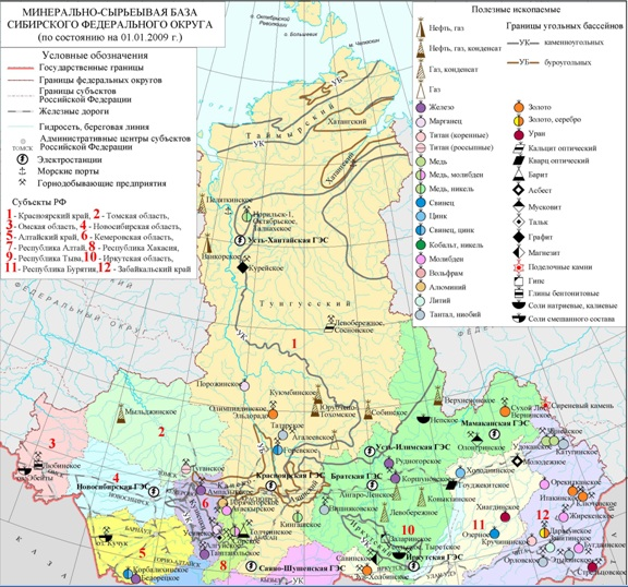 Месторождения красноярского края