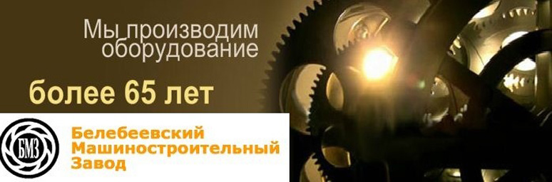 Нефтегазовое и нефтеперерабатывающее оборудование и техника