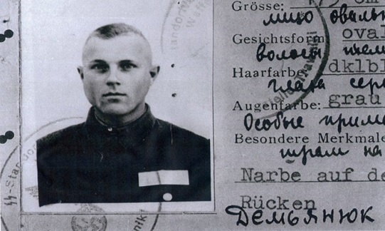 В Германии нашли 50 надзирателей концлагеря Освенцим