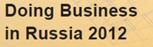 Состояние инвестиционного климата и бизнес-среды в России 2012