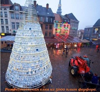 Рождество в Европе отметят без ёлки?