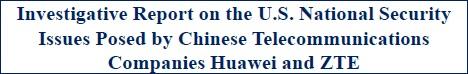 Китай, США и IT оборудование.