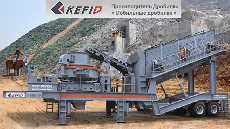 Производители карьерного оборудования для разработки месторождений ПГС