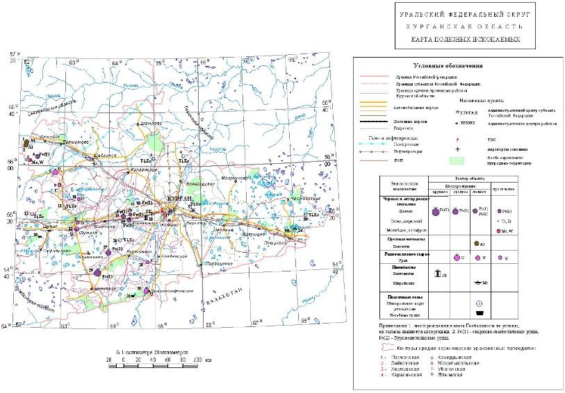 Карта полезных ископаемых курганской области