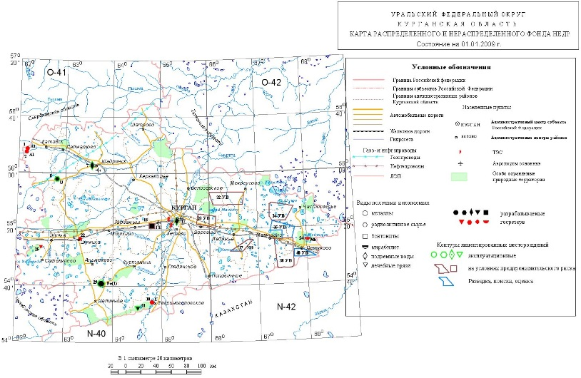 Карта распределённого и нераспределённого фонда недр