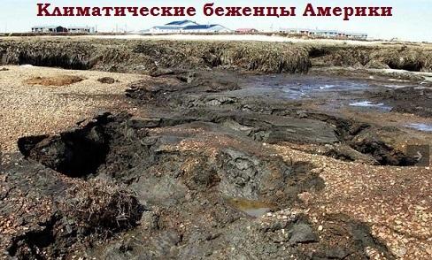 Изменение климата на территории России 2012-2030