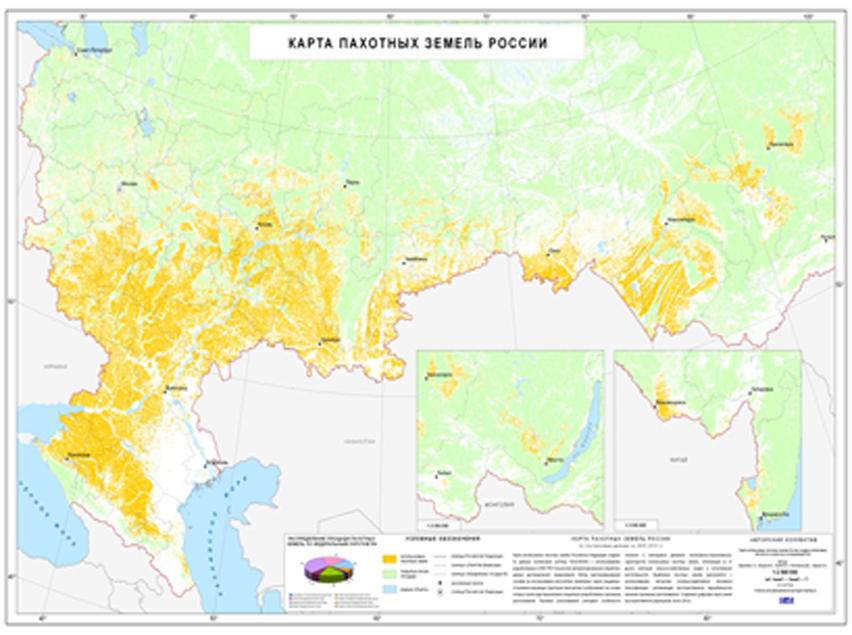 Земельные участки сельхозназначения России