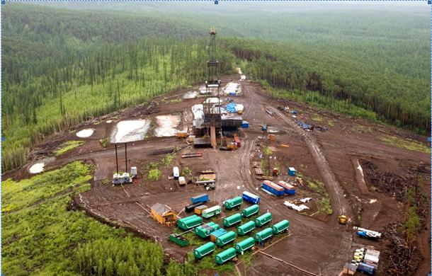 Стратегия развития геологической отрасли России до 2030 года