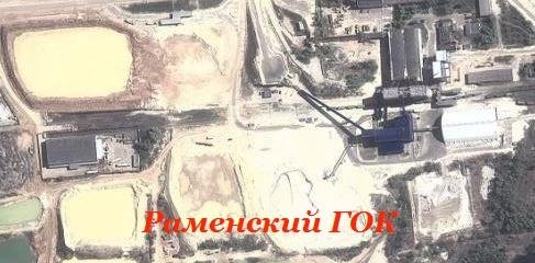 Стекольные, кварцевые, формовочные пески по ЦФО России