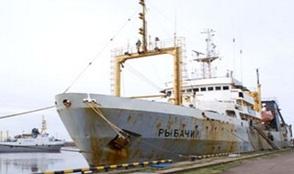 Российская подлодка спасла тонущих рыбаков