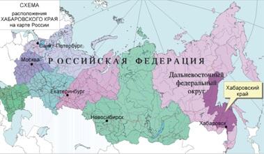 Полезные ископаемые Хабаровского края.