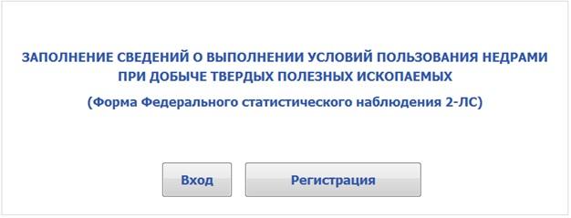 Электронные каталоги карточек месторождений России