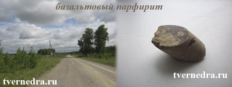 Купить Месторождение строительного камня