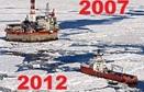 Миру хватит нефти на 50 лет