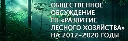 Проекты Минприроды на 2013 год