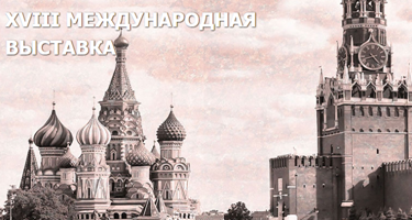 Индустрия камня в России 2016